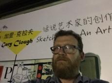Hi Art Lecture Shenzhen (selfie)