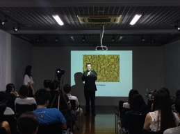 Hi Art Lecture Shenzhen National Art Museum