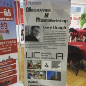 JJL Workshop Guangzhou